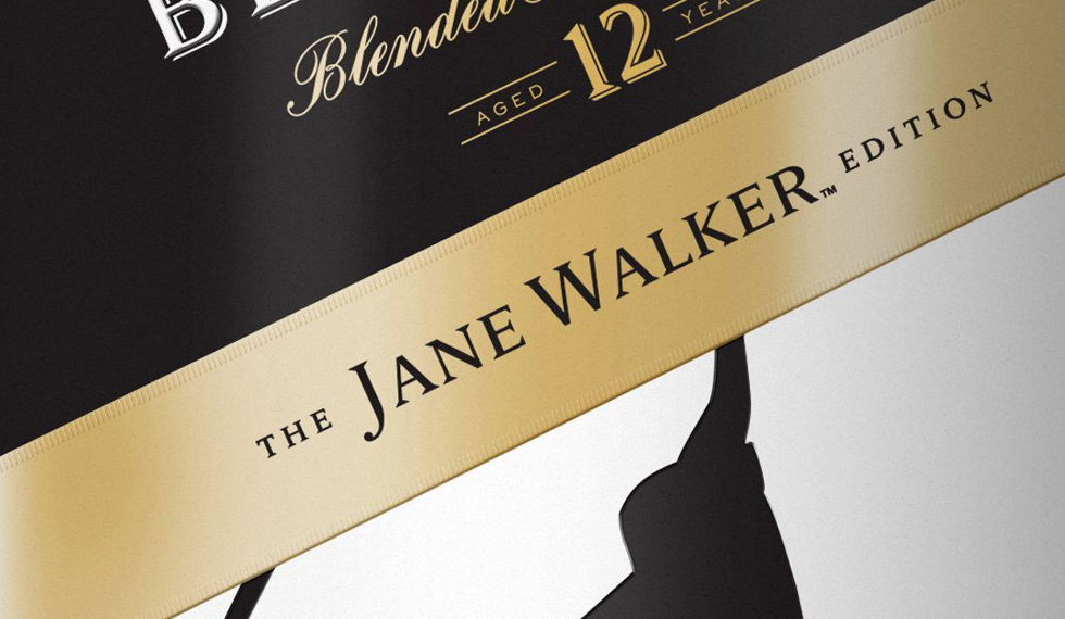 janewalker bottle