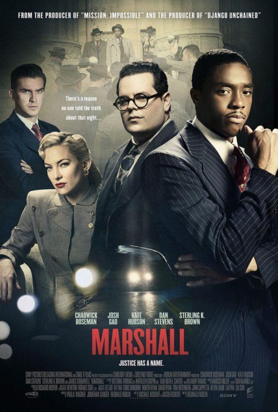 Marshall the movie